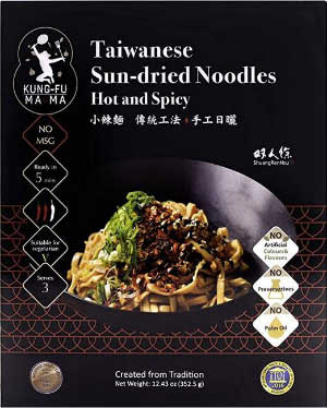 Taiwanese Sun-dried Noodles - Hot & Spicy