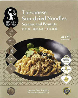 Taiwanese Sun-dried Noodles - Sesame & Peanut
