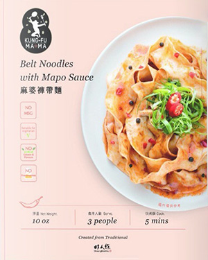 Belt Noodles with Mapo Sauce